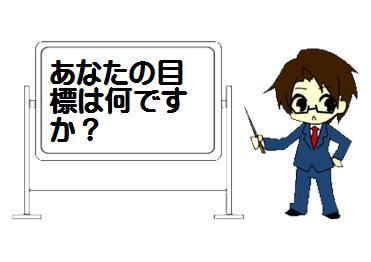 mokuhyouhana.JPG