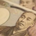 愛媛県 松山市で債務整理をするならどこがいい?