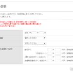 三菱UFJ銀行カードローンで借りれる?