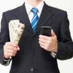 カードローンで10万円借りたい場合、どうすればいいの?