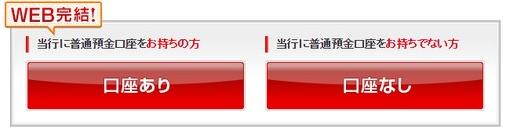 スクリーンショット-2016-04-05-19.12.32 (1)