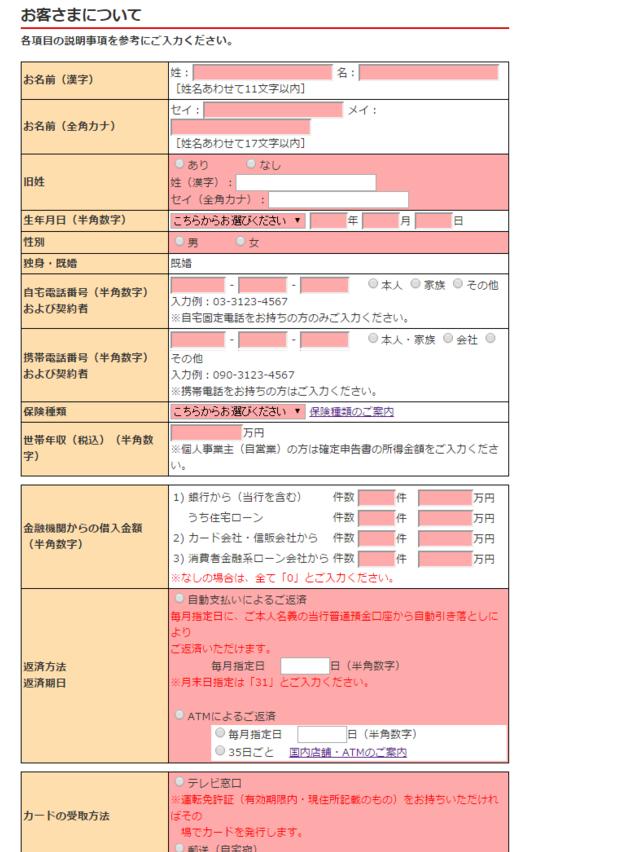 スクリーンショット-2016-04-05-19.26.47 (1)