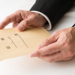 収入証明を定期的に出さないと借入枠を消される話