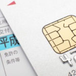銀行系カードローンの収入証明書提出が50万円に引き下げられた理由