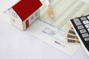 住宅ローン借り換え控除書類