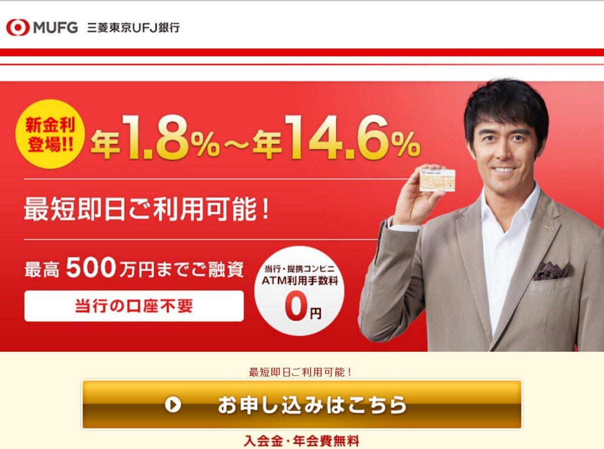 %e3%83%8f%e3%82%99%e3%83%b3%e3%82%af%e3%82%a4%e3%83%83%e3%82%af