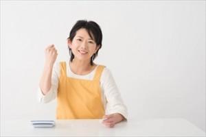 借金生活を充実させる4つの方法