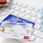 カードの不正利用被害にはどう対処すればいい?