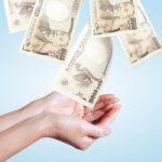 クレジットカードのキャッシング利用分は過払い金がもらえる場合アリ