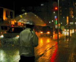 神戸で債務整理